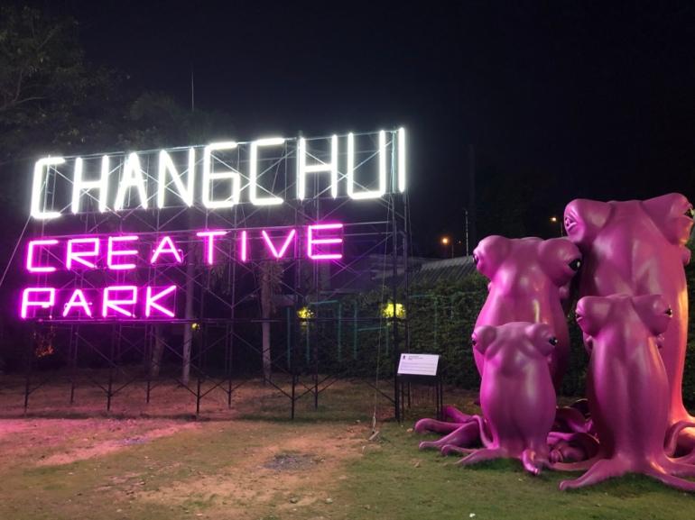 ChangChui